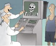 медицина тепловизор