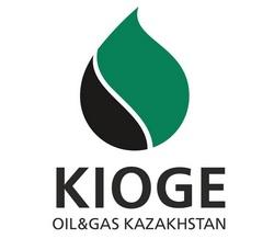 KIOGE 2021