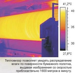 Тепловизор видит распределение влаги на поверхности бумажного полотна при производстве бумаги