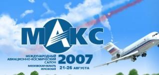 Международный Авиационно-Космический Салон МАКС-2007