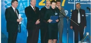 Электрические сети России - 2007