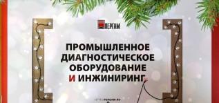 Поздравляем всех с Новым годом и Рождеством Христовым!