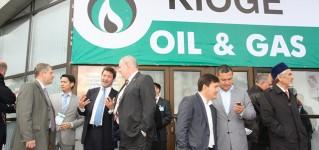Пергам примет участие в Международной Выставке и Конференции «KIOGE-2011. Нефть и Газ»