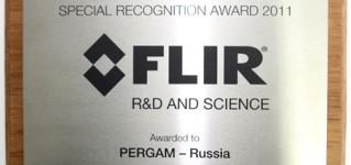 Компания ПЕРГАМ получила награду Special Recognition Award 2011