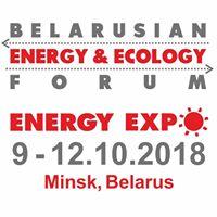 XXIII Белорусский энергетический и экологический форум