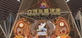 Обеспечение безопасности выставок - промышленный дрон Flyability Elios на Asean Expo