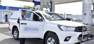Как в Казахстане ищут утечки метана