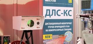 Стартап «Пергам» на Startup Village 2014 в «Сколково».