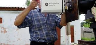 Опыт создания и применения средств диагностики устройств тягового электроснабжения