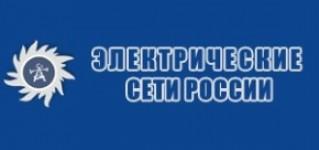 Выставка «Электрические сети России-2011»