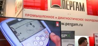 Посетите стенд Пергам на выставке Электрические сети России - 2015