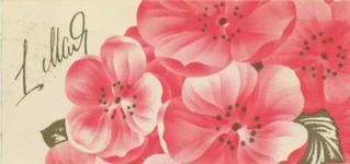 Поздравляем с праздником 1-го Мая - С Днем Весны и Труда!