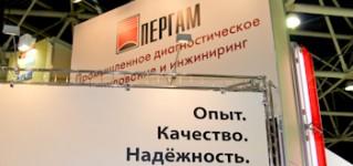 Пергам на выставке «Нефтегаз-2011»