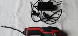 Тепловизоры для контроля качества ремонта