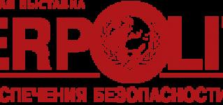 Выставка ИНТЕРПОЛИТЕХ-2013