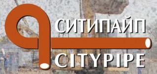 Приглашаем посетить 6-ю Международную выставку СитиПайп-2011