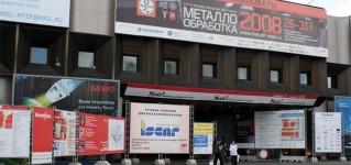 Металлообработка – 2008