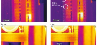 FLIR MSX — технология мультиспектральной съёмки