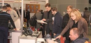 Посетите наш стенд на выставке NDT Russia 2017