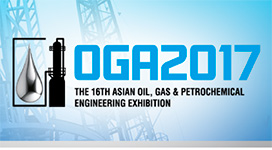 OGA 2017 - Oil and Gas Asia
