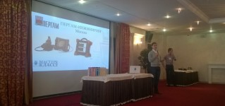 Специалисты Пергам провели презентации оборудования НК в Казани
