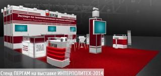 «Интерполитех-2014» — открывает свои двери с 21 по 24 октября 2014 года в Москве