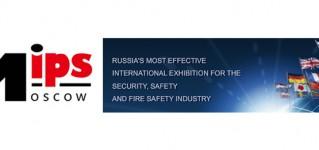 13-я Московская Международная Выставка MIPS 2007
