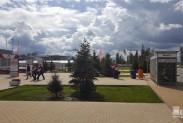 Вход С - парк Патриот