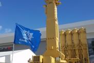 Пускозаряжающая установка ПЗУ 9А84МЭ