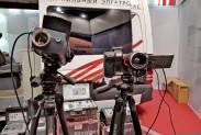 Тепловизор и УФ камера