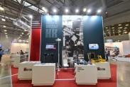 Выставка NDT Russia 2020