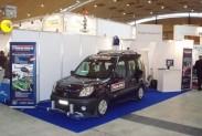 Мобильная лаборатория на выставке в Цюрихе