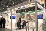 Стенд компании HAAS