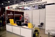 Оборудование Radiodetection и Primayer