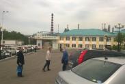Хабаровский НПЗ