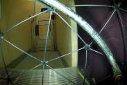 Безопасная зона инспекции АЭС