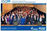 ESGI—2015 IV Международная конференция экологическая безопасность в газовой промышленности