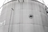 Обследование резервуара для хранения топлива