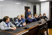 Презентация в Газпром трансгаз Уфа