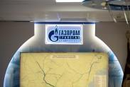 Газпром трансгаз Ставрополь