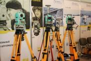 Выставка CityExpo 2014