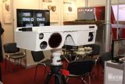 Сделано в ПЕРГАМ - оптико электронная охранная система