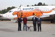 В Тегеране