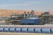 Shah Gas Development Project
