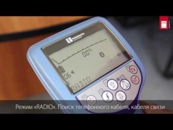 Трассоискатель RD8000 PDL