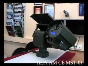 MST-01