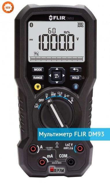 Мультиметр FLIR DM93