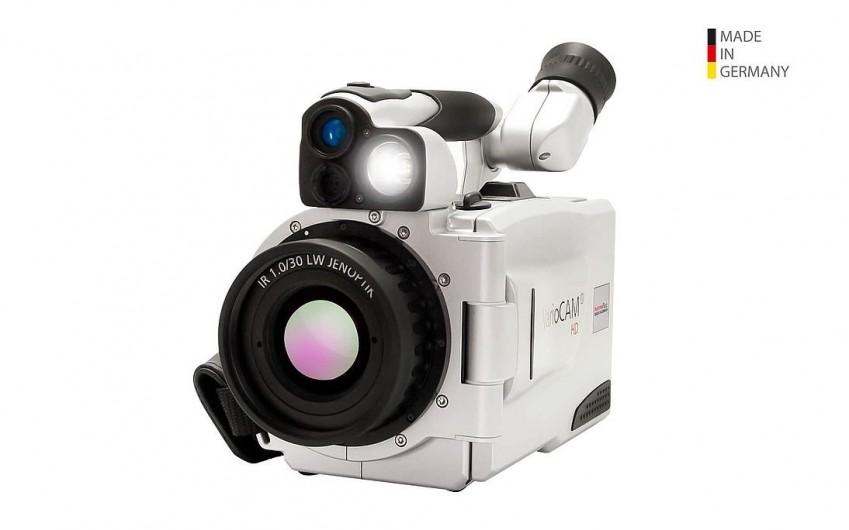 Тепловизор VarioCAM HD inspect 600