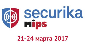 MIPS / Securika